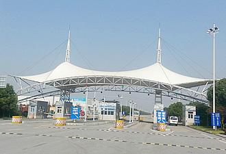 成功签约 南京胤恒膜结构有限公司 电脑网站+手机网站建设项目
