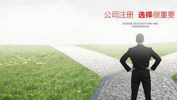 签约润辉投资官网改版项目