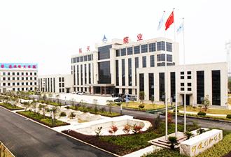 成功签约芜湖航天特种电缆厂股份有限公司网站改版项目
