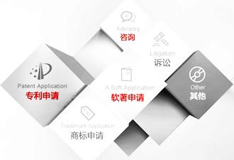 成功签约合肥天明专利事务所(普通合伙)企业邮箱服务