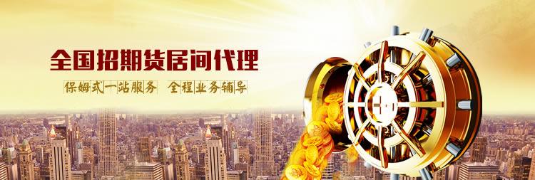 """成功签约""""安徽丰证资产管理有限公司""""官网改版升级项目"""