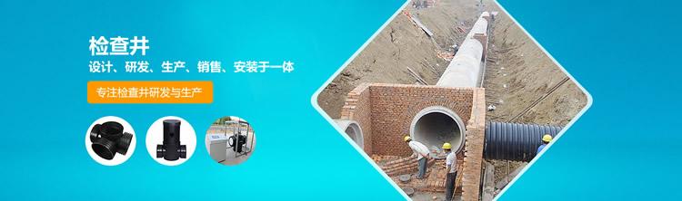 """成功签约""""淮北汇润塑业科技有限公司""""网站结构优化推广项目,谢谢胡总的信任支持!"""