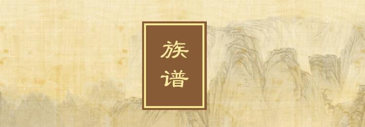 签约 从氏家族 宗亲网站建设,感谢淮南从先生对我司的信任。