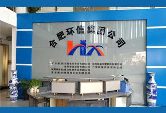 司瓦图签约安徽环信集团 助力新品牌打造全新互联网形象