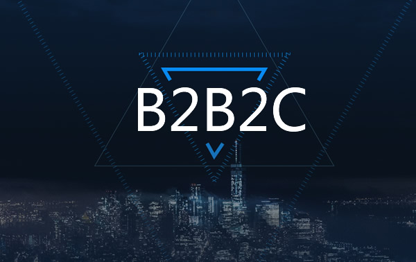 什么是B2B2C?老张解读B2B2C多用户商家入驻电商解决方案