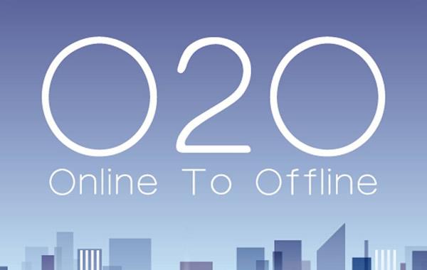 什么是O2O?老张浅谈O2O模式万博体育max官方网站解决方案