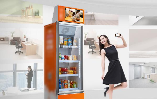 自动售货机的小程序商城或者APP电商解决方案