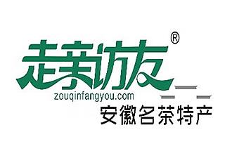 司瓦图网络签约合肥刘裕元茶叶,助力实体企业打造全新互联网形象
