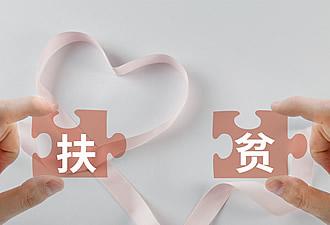司瓦图网络二度携手淮北市相山区扶贫办,扶贫攻坚服务系统升级!
