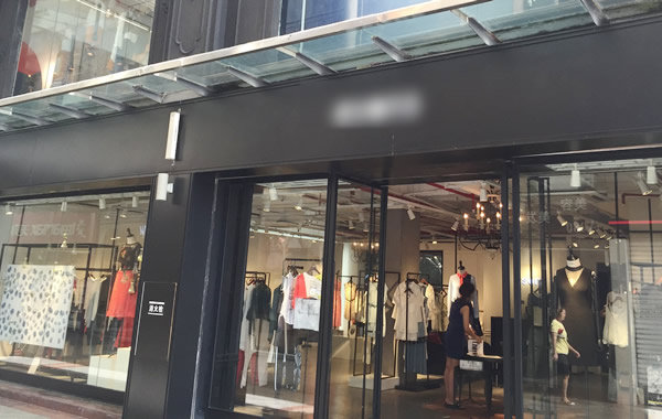 沿街服装店用这一个方法,一年增加了50W的纯利润【附详细操作方法请收藏】