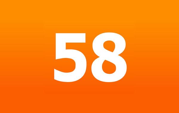 做个58同城信息发布多少钱?
