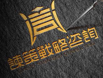 司瓦图网络携手谏策咨询,助力企业品牌官网升级
