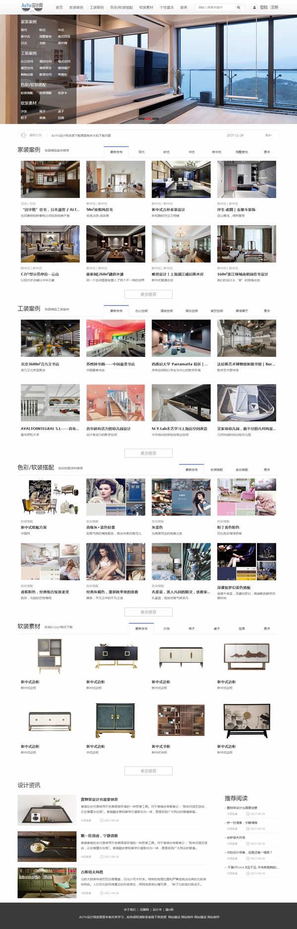 AoYe设计网.jpg