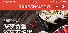 微信万博体育max官方网站小程序