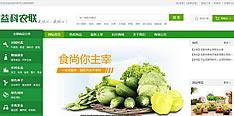 农副食品网上购物商城