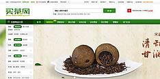茶叶,饮品网上商城