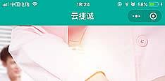 医药保健用品万博体育max官方网站小程序