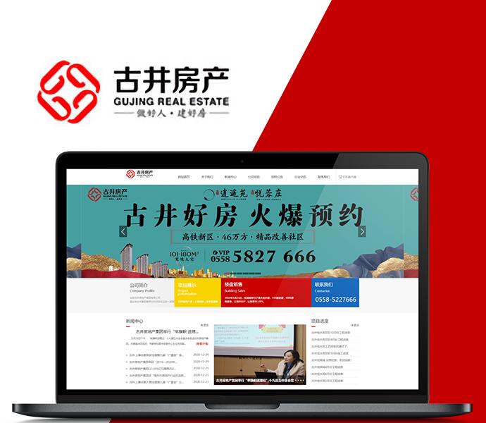品牌房地产官网