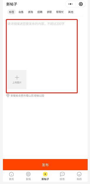 截图2(1).jpg