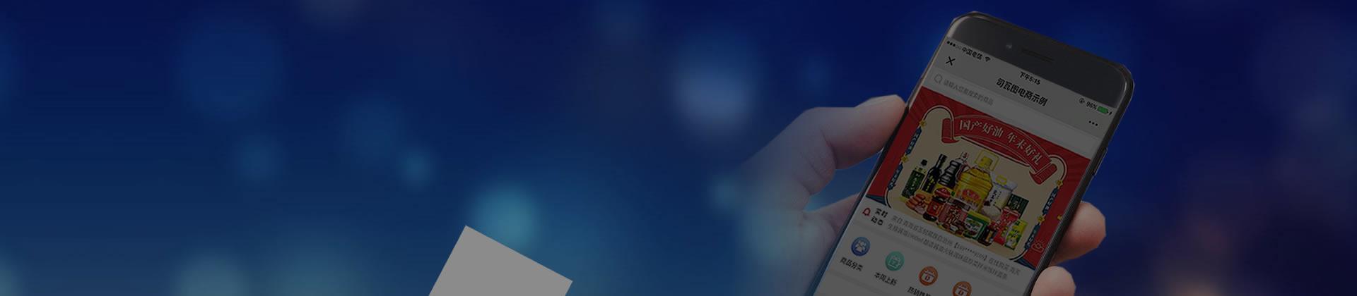 微信万博手机网页版开发